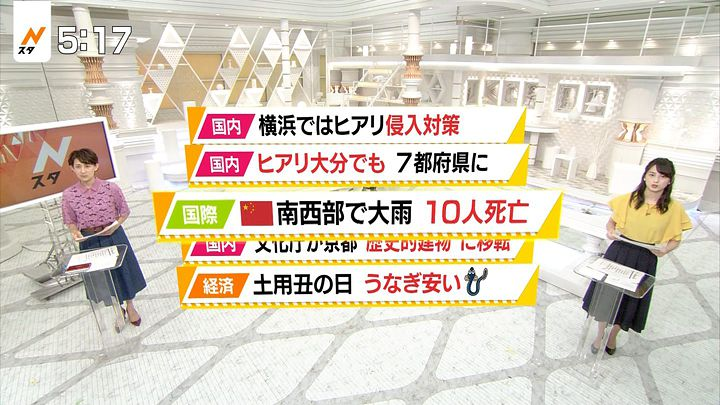 yamamotoerika20170725_06.jpg