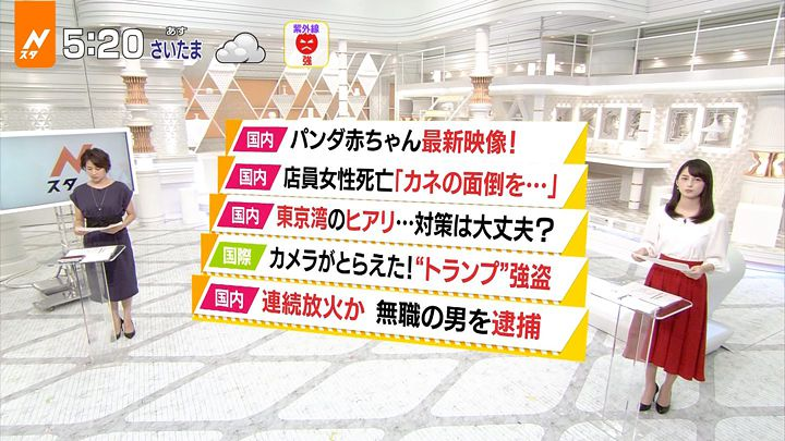 yamamotoerika20170726_03.jpg