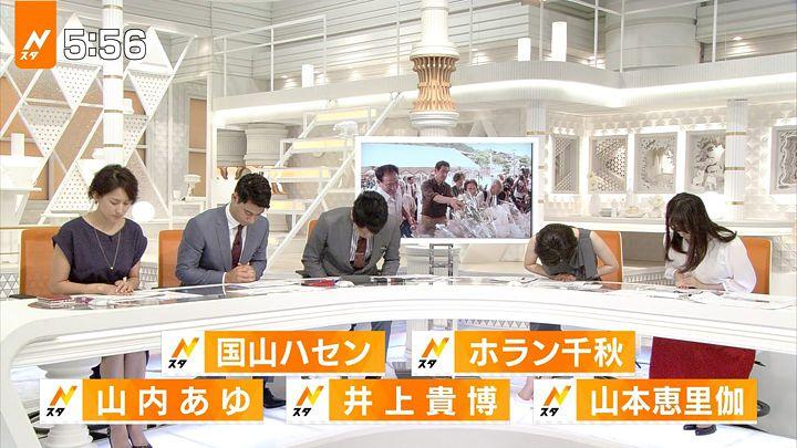 yamamotoerika20170726_14.jpg