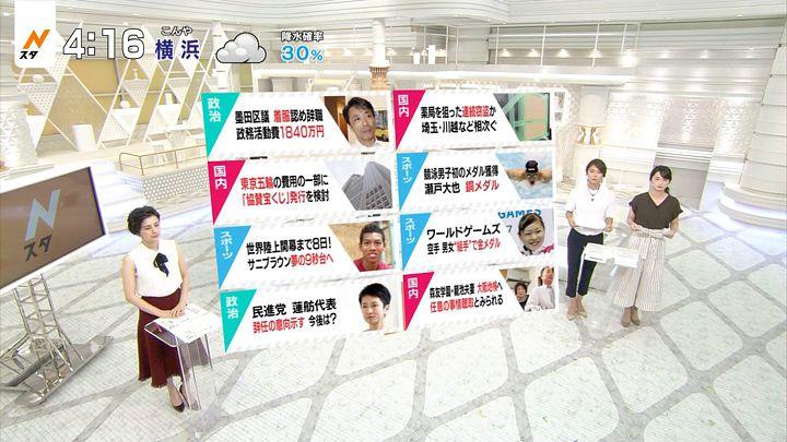 yamamotoerika20170727_02.jpg