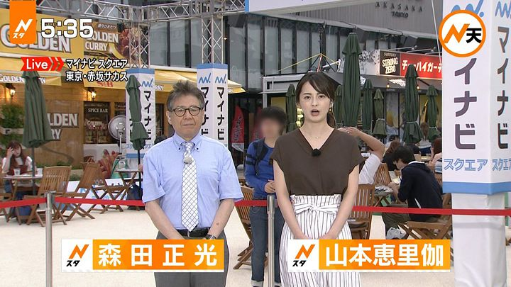 yamamotoerika20170727_04.jpg