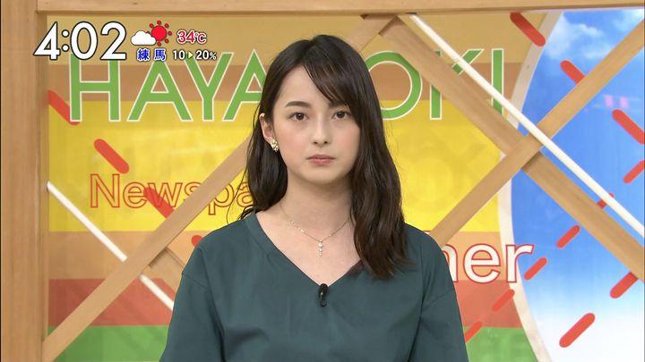 yamamotoerika20170731_03.jpg