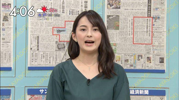 yamamotoerika20170731_05.jpg