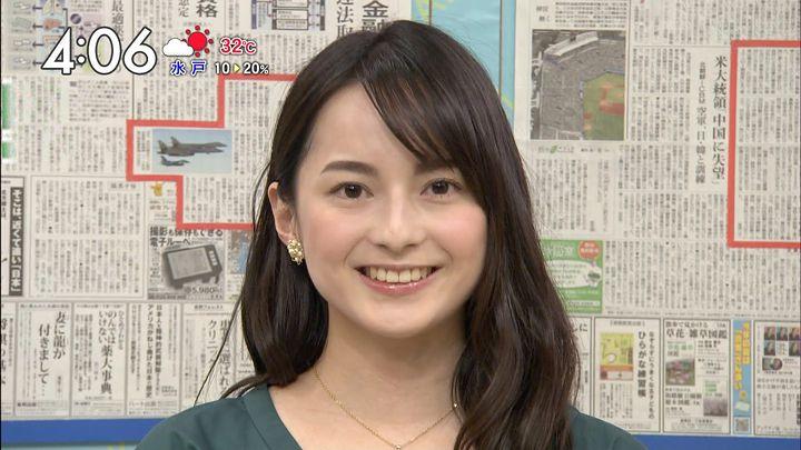 yamamotoerika20170731_06.jpg