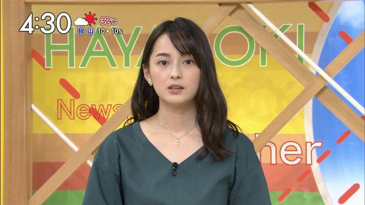 yamamotoerika20170731_13.jpg