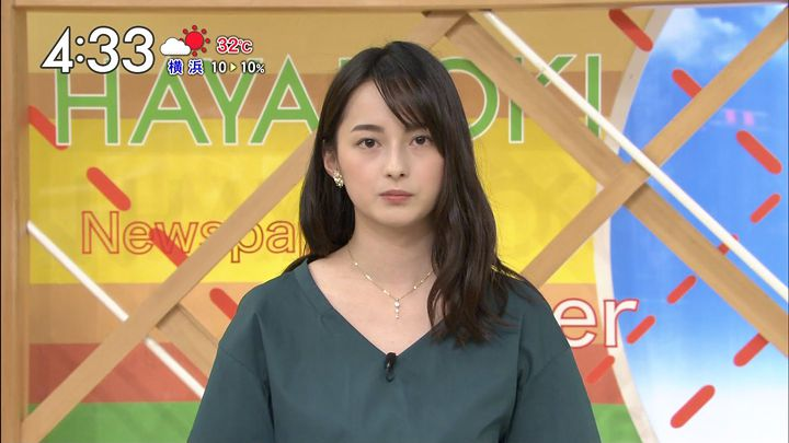 yamamotoerika20170731_14.jpg
