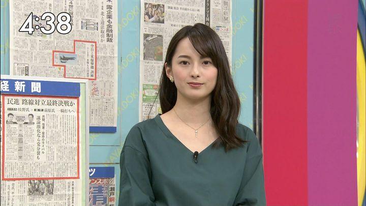 yamamotoerika20170731_15.jpg