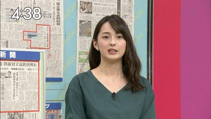 yamamotoerika20170731_16.jpg