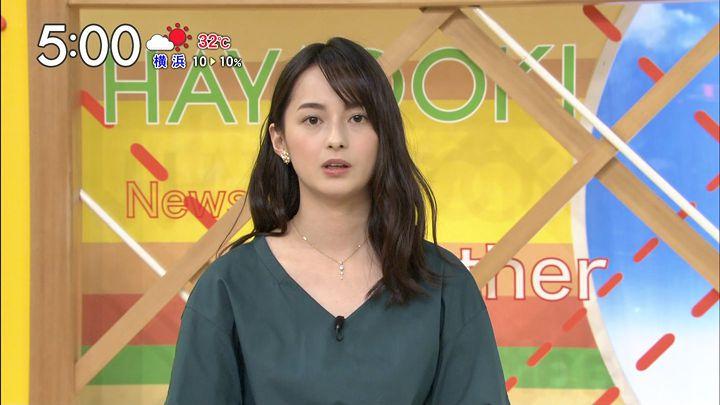yamamotoerika20170731_22.jpg