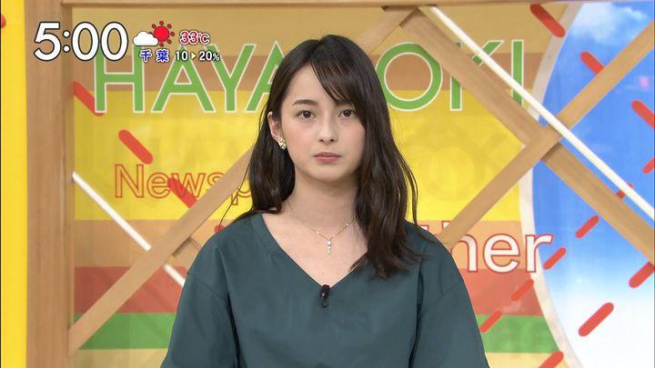 yamamotoerika20170731_23.jpg