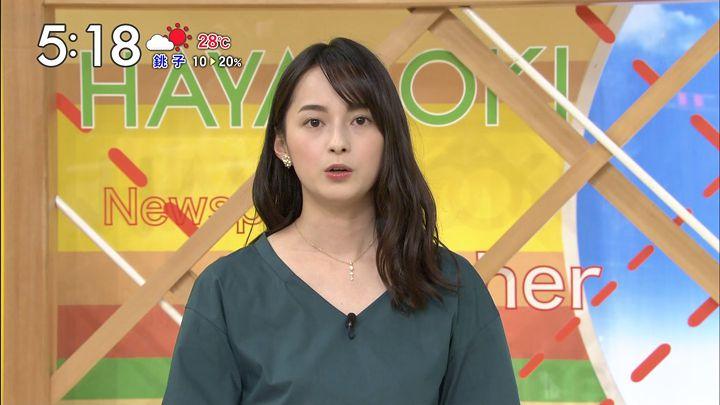 yamamotoerika20170731_27.jpg