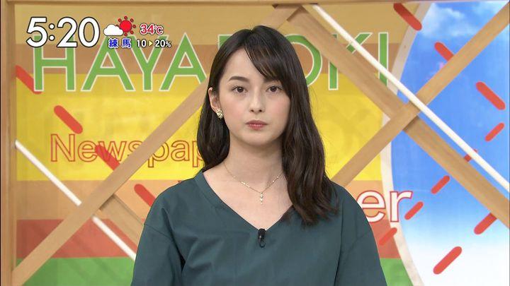 yamamotoerika20170731_28.jpg
