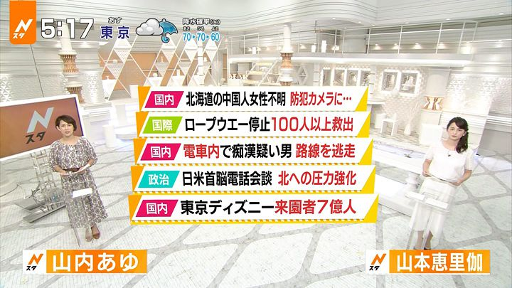 yamamotoerika20170731_33.jpg