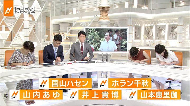 yamamotoerika20170731_39.jpg