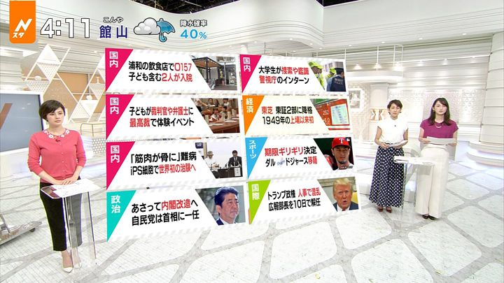 yamamotoerika20170801_02.jpg