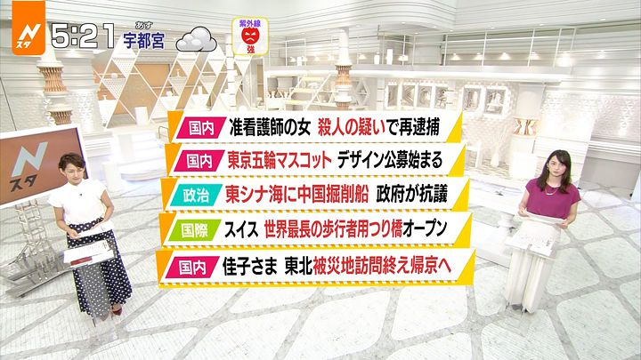 yamamotoerika20170801_08.jpg