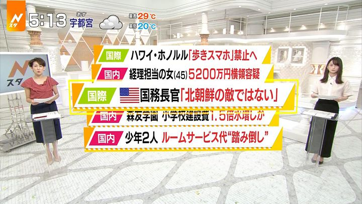 yamamotoerika20170802_09.jpg