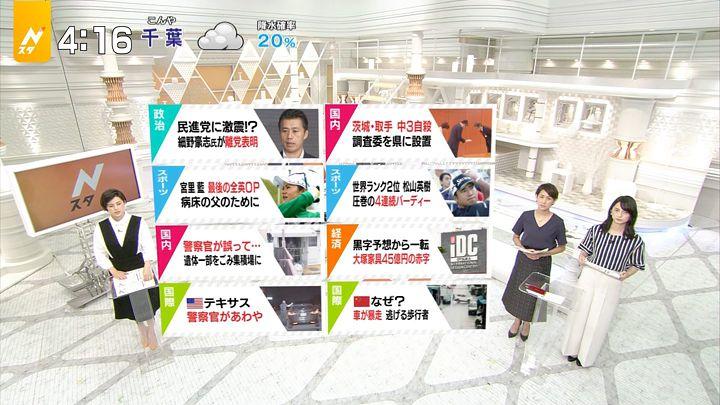yamamotoerika20170804_01.jpg