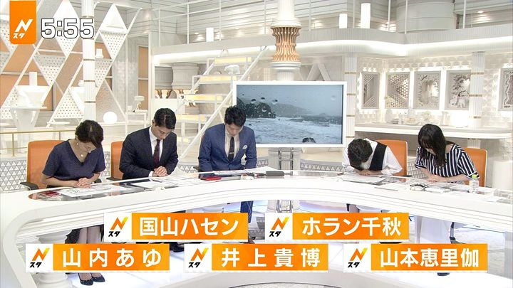 yamamotoerika20170804_08.jpg