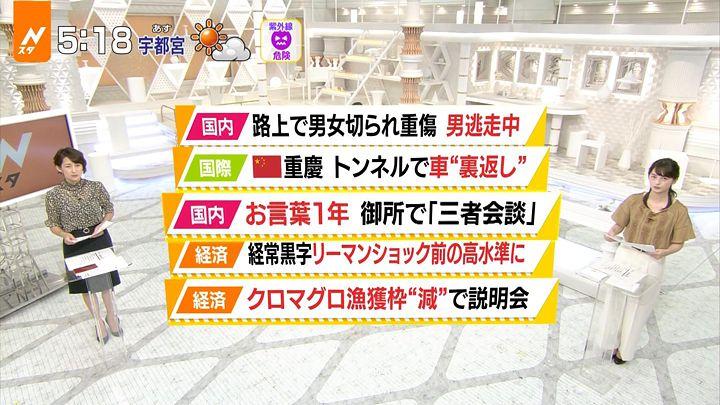 yamamotoerika20170808_08.jpg