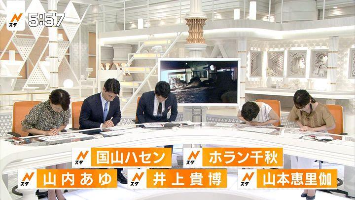 yamamotoerika20170808_10.jpg