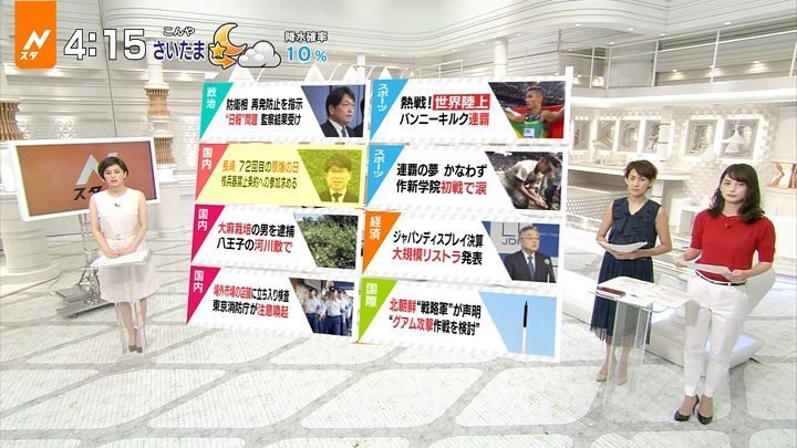 yamamotoerika20170809_02.jpg
