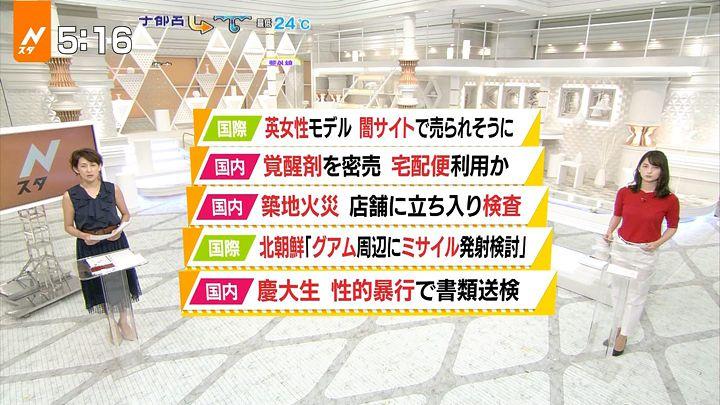 yamamotoerika20170809_07.jpg