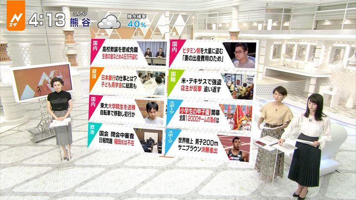 yamamotoerika20170810_02.jpg