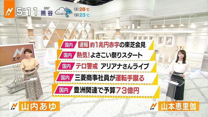yamamotoerika20170810_07.jpg