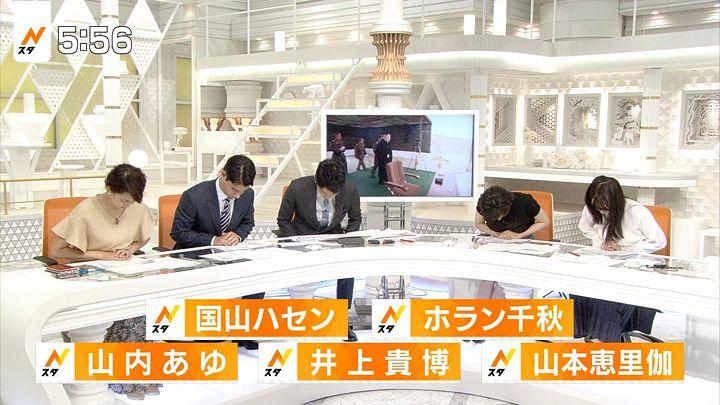 yamamotoerika20170810_10.jpg