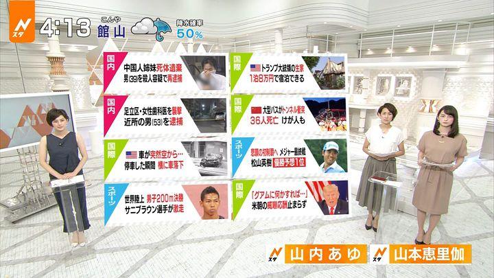 yamamotoerika20170811_01.jpg