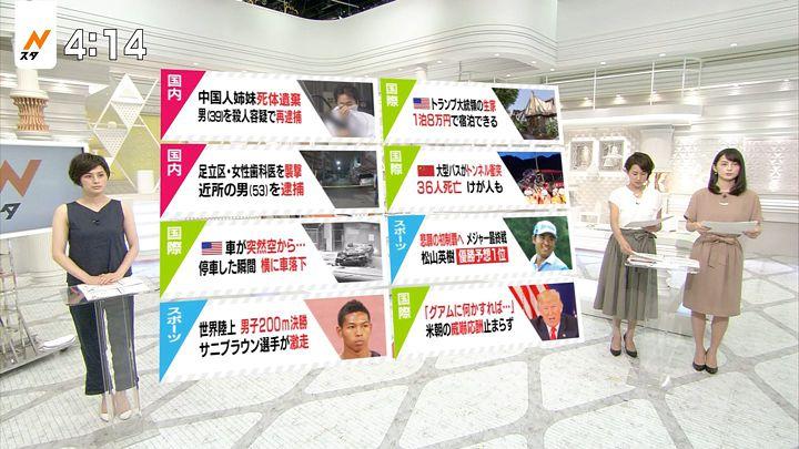 yamamotoerika20170811_02.jpg
