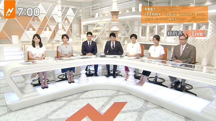 yamamotoerika20170816_10.jpg