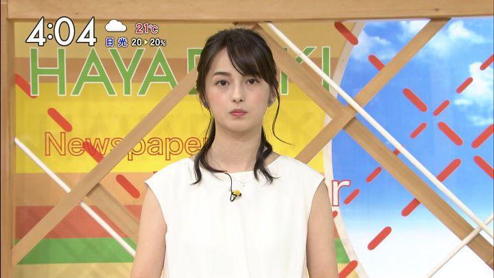 yamamotoerika20170821_04.jpg