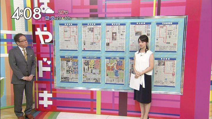 yamamotoerika20170821_09.jpg