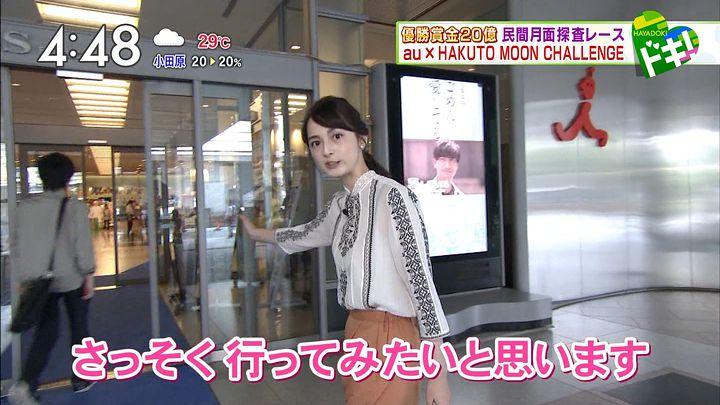 yamamotoerika20170821_18.jpg