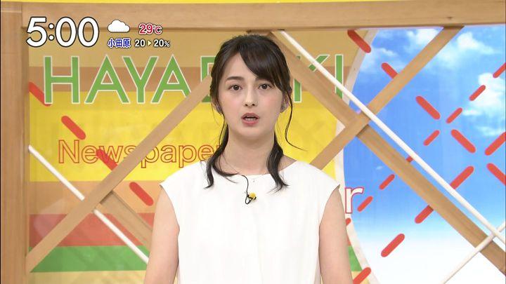 yamamotoerika20170821_36.jpg