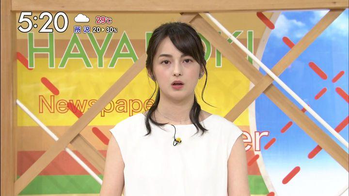 yamamotoerika20170821_37.jpg