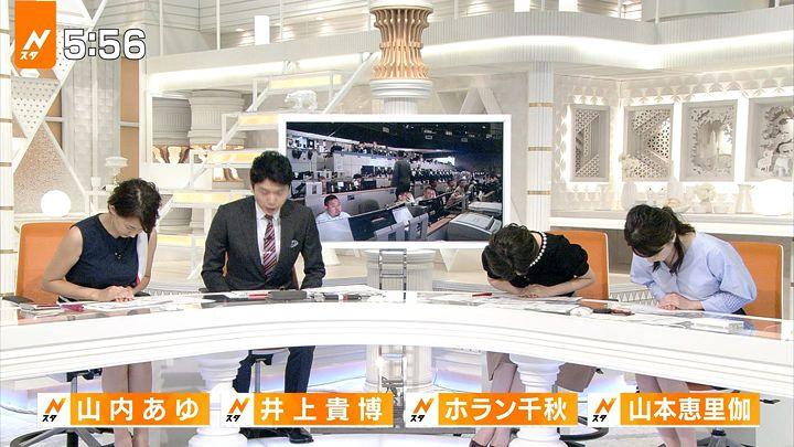 yamamotoerika20170821_58.jpg