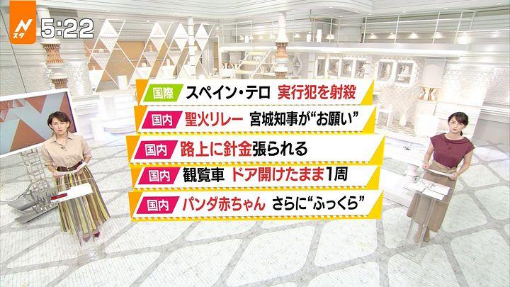 yamamotoerika20170822_02.jpg