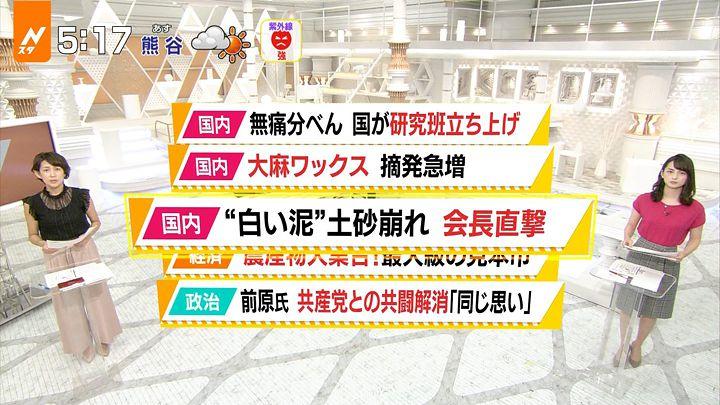yamamotoerika20170823_05.jpg