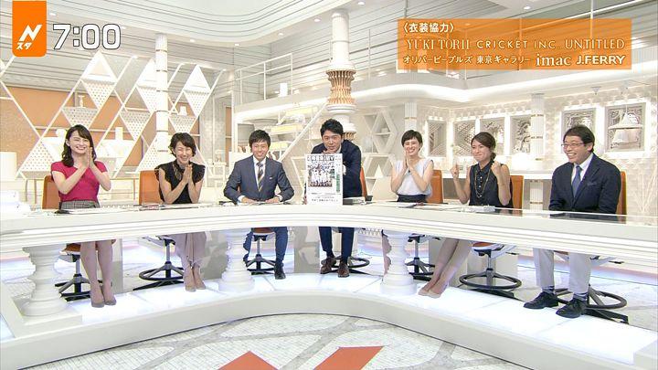 yamamotoerika20170823_15.jpg