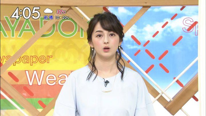yamamotoerika20170824_04.jpg