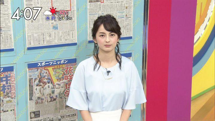 yamamotoerika20170824_05.jpg