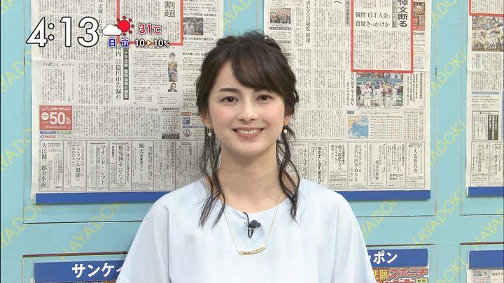yamamotoerika20170824_11.jpg
