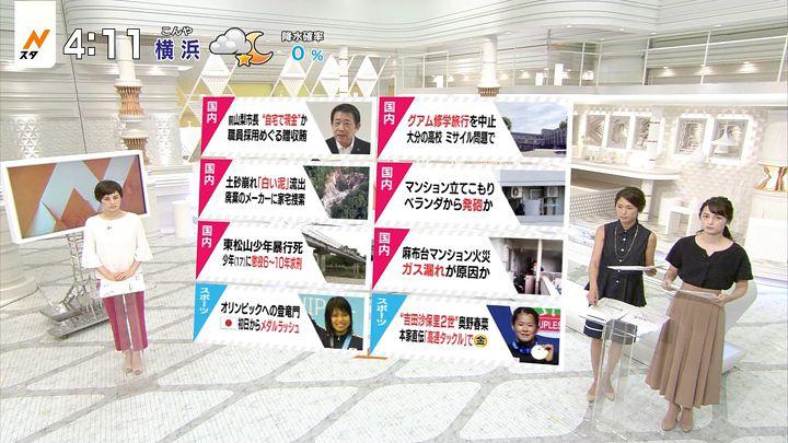 yamamotoerika20170824_24.jpg