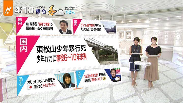 yamamotoerika20170824_25.jpg