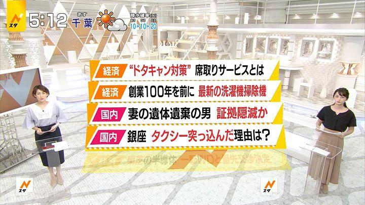 yamamotoerika20170824_26.jpg