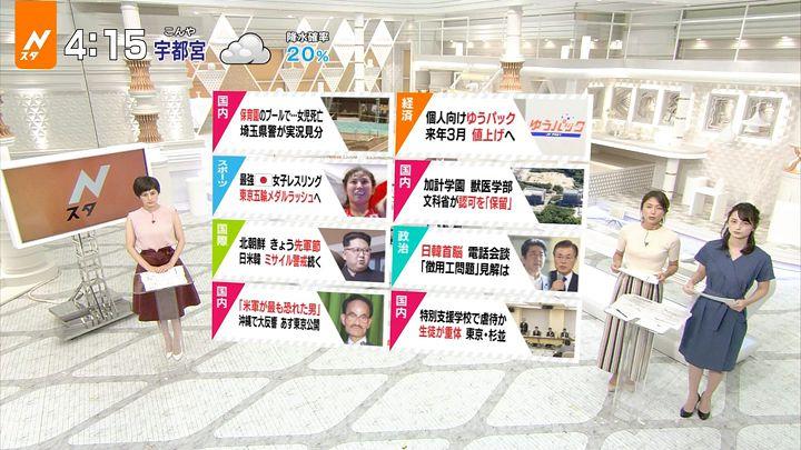 yamamotoerika20170825_02.jpg