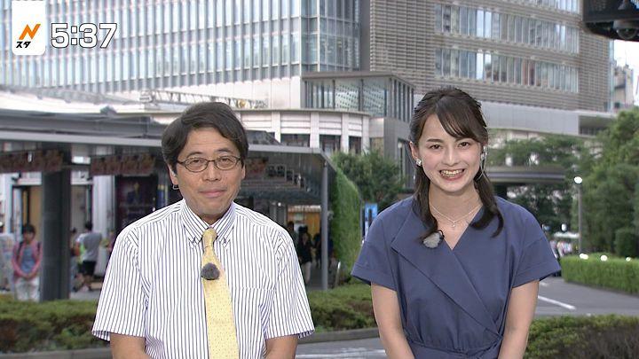 yamamotoerika20170825_07.jpg